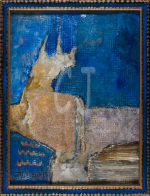 Mythical Creature- Mixed Media-Christina Jarmolinski -1st prize